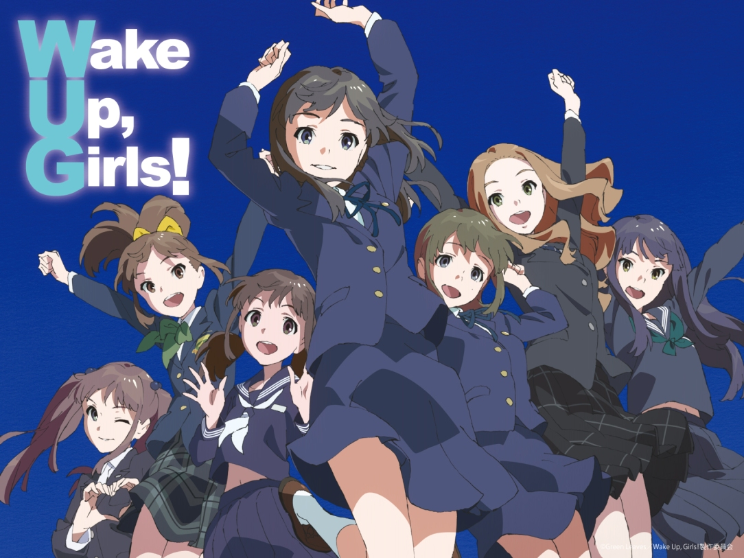 wake up girls commercial
