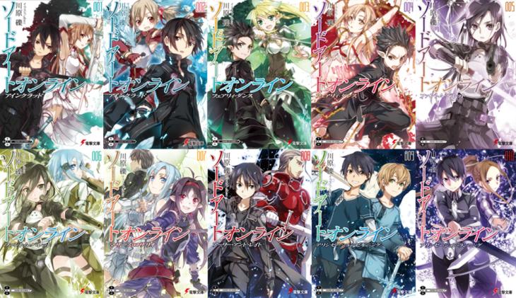 SAO_Light_Novels